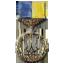 Медаль «Инженера»